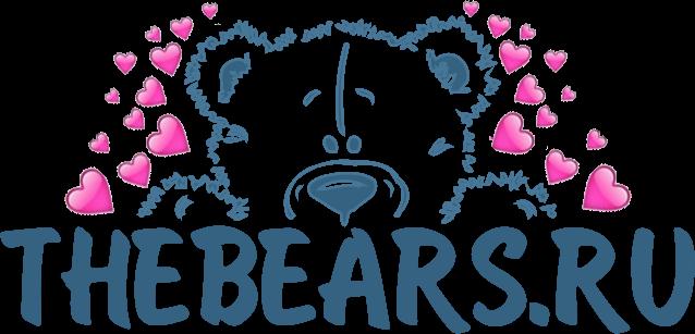 Большие плюшевые медведи в Челябинске